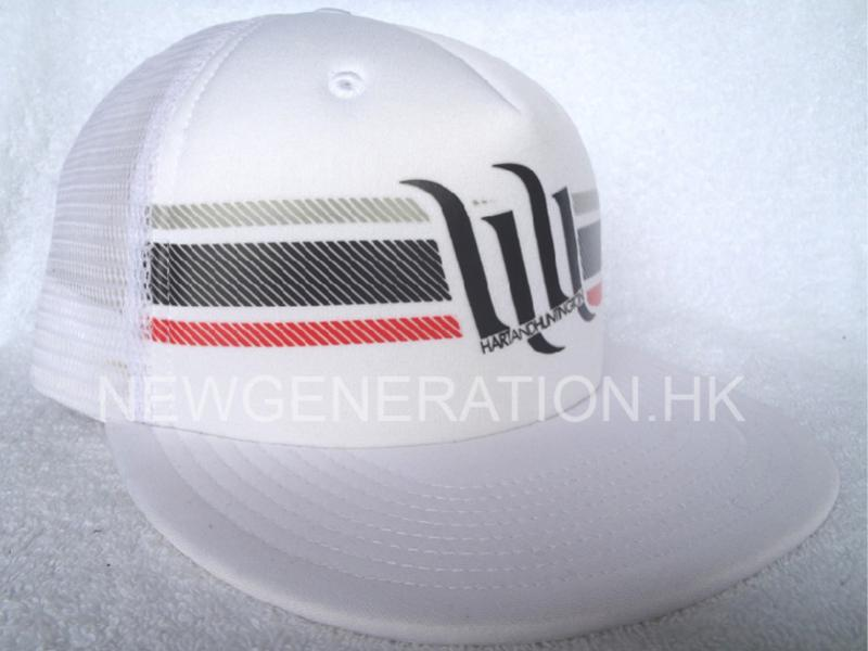 Trucker Hat With Printed Logo1