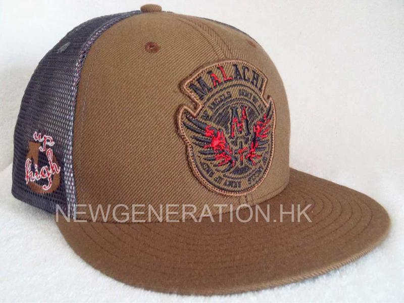 Trucker Hat With Embroidery Patch